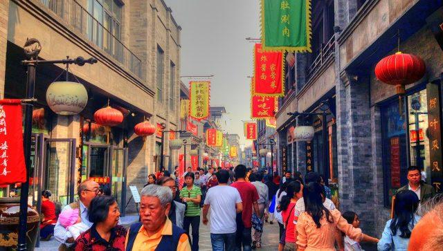 Kina želi više stranih banaka i osiguravajućih društava