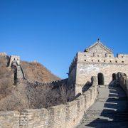 Kineska vlada uvodi takse za privatno vanškolsko obrazovanje
