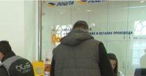 ISPLATA PENZIJA I TOKOM VIKENDA NBS naložila Pošti i bankama da otvore filijale