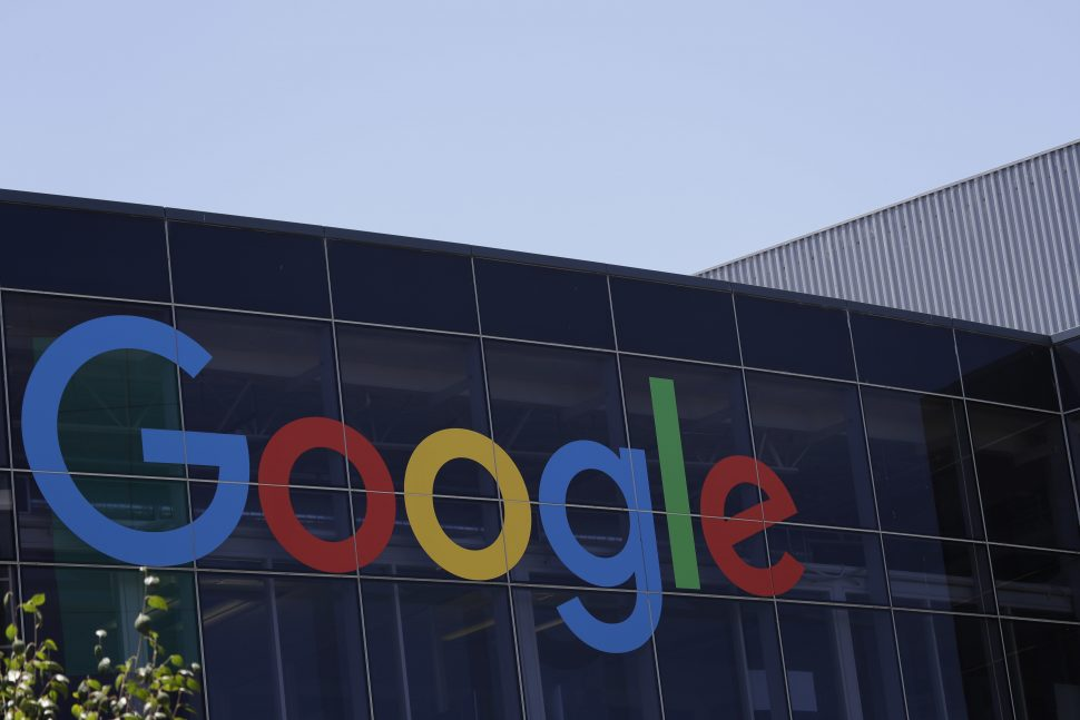 Gugl kompanija