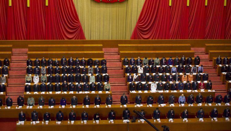 Osnivanje berze u Pekingu za mala i srednja preduzeća