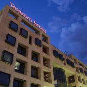 TELEKOM DAO PONUDU ZA KOSOVSKI IPKO Kompanija želi da proširi poslovanje