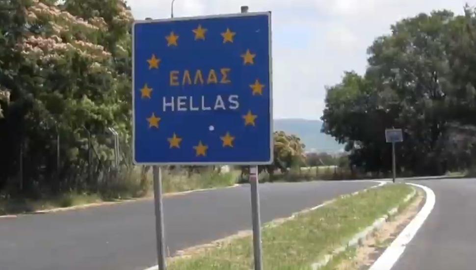 ZABRANA ULASKA U GRČKU OSTAJE NA SNAZI Državljani Srbije do 31. avgusta neće moći da pređu granicu