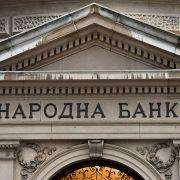Dinarske obveznice Srbije uključene u J.P. Morgan indeks