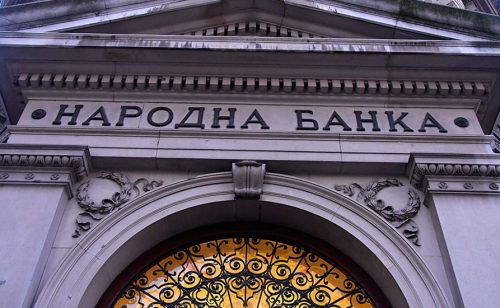 MMF: Snažan privredni oporavak Srbije