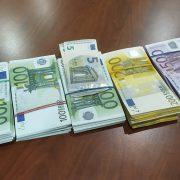 Kako Bundesbanka pere novac (VIDEO)
