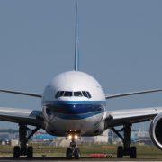 Avioni na biogorivo do kraja decenije