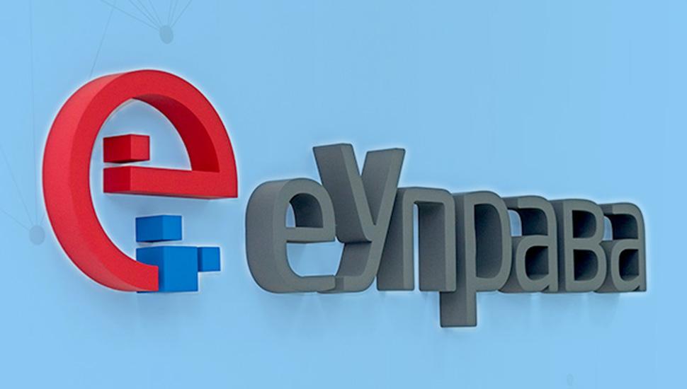 eUprava logo
