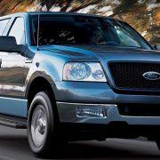 Ford zaustavlja proizvodnju automobila