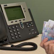 Građani od 28. aprila mogu da se prijave za 60 evra pomoći