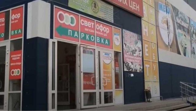 Marketi Svetofor od subote u Subotici i Kruševcu