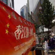 Novi petogodišnji plan ekonomskog razvoja i preuzimanje vlasti u Hong Kongu