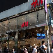 Peking za primer zatire trag H&M na domaćem tržištu