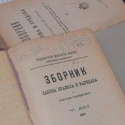 Iako su vaše, knjige morate da prijavite nadležnim organima pre izlaska iz zemlje