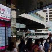 Hong Kong, grad iz koga se odlazi