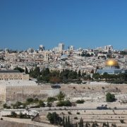 Predstavništvo PKS počelo sa radom u Izraelu