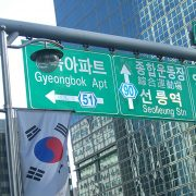 Južna Koreja povećava kamatne stope