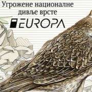 """""""Stepski soko"""" u najužem izboru za najlepšu evropsku poštansku marku"""