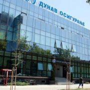 Vlada Srbije donela odluku o prenosu društvenog kapitala Dunav osiguranja