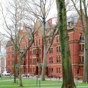Harvardski univerzitet uvećao bogatstvo na 53,2 milijarde dolara